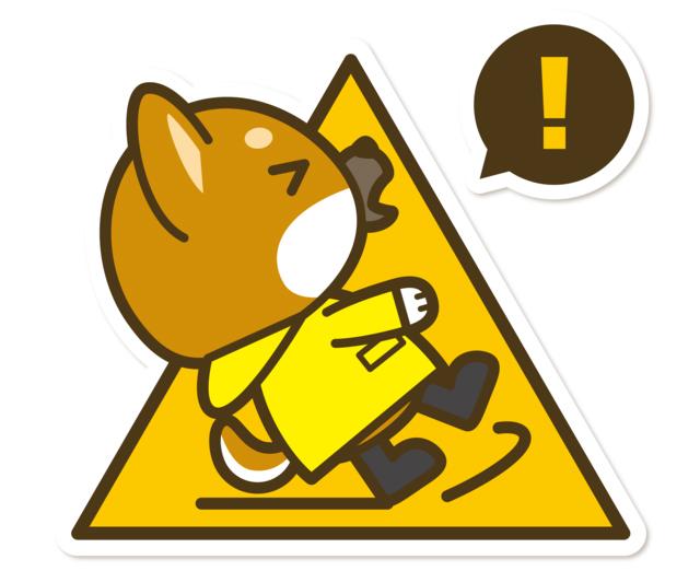 ワンちゃんが床で滑る危険