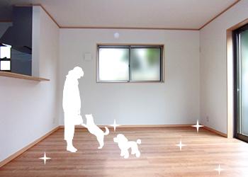 人にも犬にも優しい床